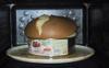 Cake060331